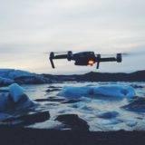 Wie du LEGAL eine Drohne über Doc Land fliegst - Backpacker Tipps