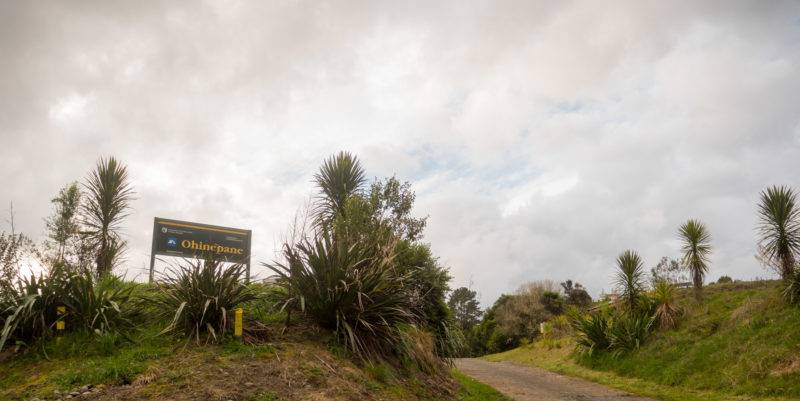 Die Ohinepane Campsite am Whanganui River