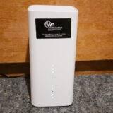 Huawei B818 Unpacking – Wireless Nation – Mobiles Internet in Neuseeland